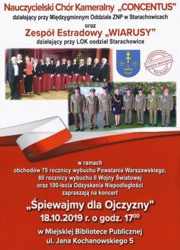 Śpiewajmy dla Ojczyzny @ Kochanowskiego 5